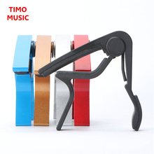 Electric Acoustic Guitar Capo Bass Violin Ukulele Capo Single-handed Tune Clamp Trigger Material Metal Capos