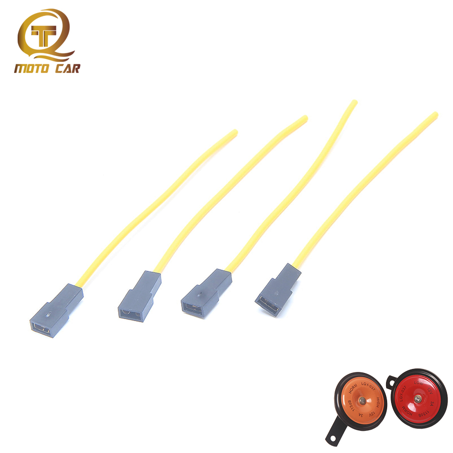 hight resolution of universal motorcycle electronic horn wire line accessories speaker wire basin snail cable plug harness wire length 13cm