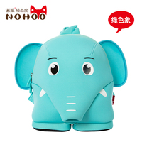 NOHOO school bags for boys girls mochila escolar Cartoon 3D Elephant high quality backpack waterproof kids bag sac a dos enfant