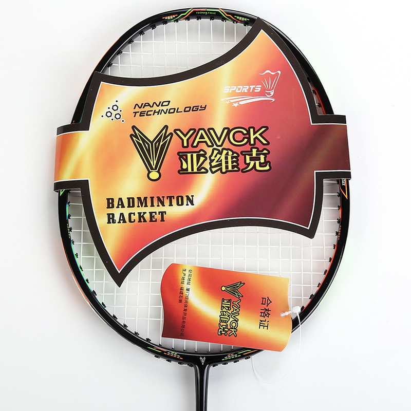 DR-10  Badminton Rackets Carbon Fiber T Joint High Quality Badminton Racquet  With Bag