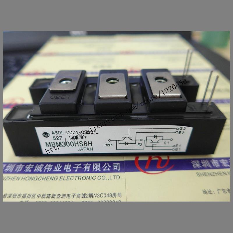 MBM300HS6H  module special sales Welcome to order !