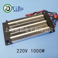 PTC Ceramic Air Heater 1000W 220V Insulated 170 76mm