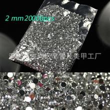 3D Acrylic Nail Art Tips Gems Crystal Rhinestones 20000pcs/bag SS-2mm for nail art phone case DIY decoration Beads