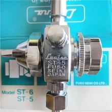 Япония Lumina Мини автоматический распылитель ST-5 ST-5R, 0,5 мм 1,0 мм 1,3 мм 2,0 мм размер сопла на выбор, Круглый и вентилятор шаблон