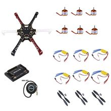 S550 multi-axle parts DIY drone aerial photography multi-rotor model s550  Full Set 6-axis Aircraft Kit  2812 brushless M8N GPS