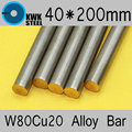 40*200 мм вольфрамовый медный сплав бар W80Cu20 W80 бар точечный сварочный электрод упаковочный материал Сертификат ISO Бесплатная доставка