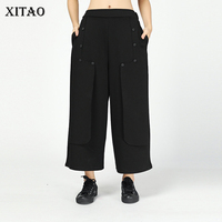 [XITAO] New Arrival Women 2018 Winter Straight Loose Solid Color Pants Female Elastic Waist Casual Ankle length Pants LYH2040