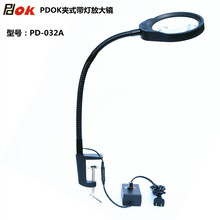 Multi-Functional Clamp Led Light Magnifier 8X Optics lens Maintenance Inspection With A Magnifying Glass