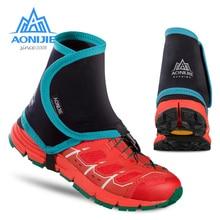 AONIJIE E940 Открытый Унисекс высокие Трейл Светоотражающие гетры защитный Sandproof Бахилы для бега трусцой марафон Пеший Туризм