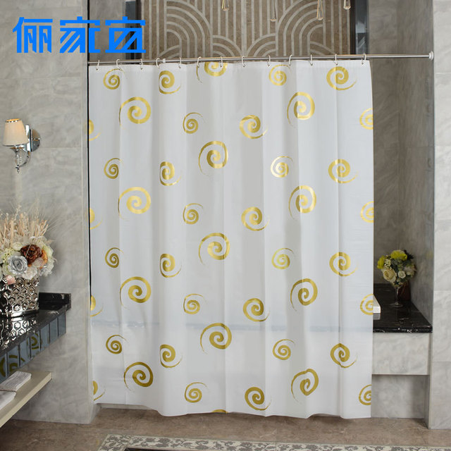 Household Goods Shower Curtain PEVA Plastic Waterproof Bathroom Partition Windows Hanging Curtains
