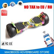 500w*2 Hummer Hoverboard UL2272 Self Balancing Skateboard 8.5 inch Smart Balance Electric Scooter overboard APP HoverBoard