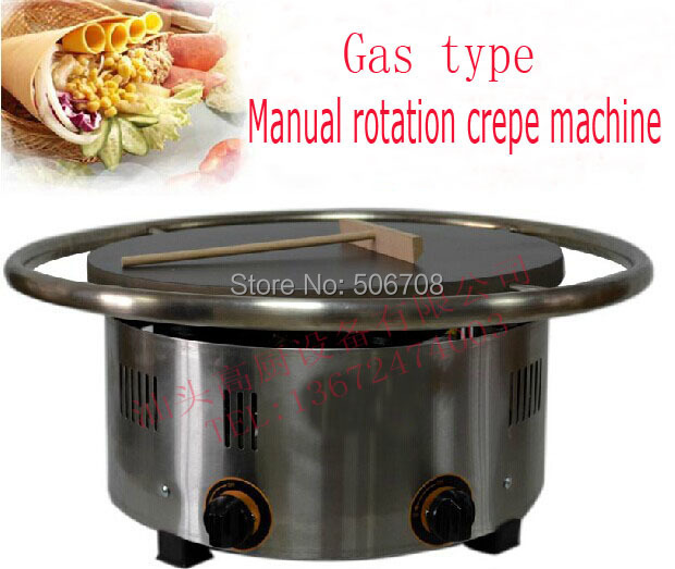 Free shipping~ Gas type Manual rotating Crepe machine 450 mm diameter Pancakes machine kumho wintercraft wp51 185 65 r15 88t page 4