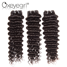 Oxeye girl Peruvian Hair Weave 1Pc Deep Wave Human Hair Bundles Natural Color Hair Extension 10′-28″ Remy Hair Free Shipping