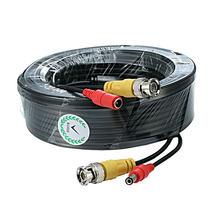 Высокое качество bnc видео кабель безопасности dc камера видеонаблюдения