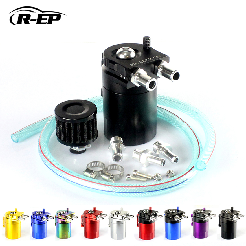 R EP Universal Oil Catch Can Aluminum Racing Resevoir Breather Oil Catch Tank with Filter XH