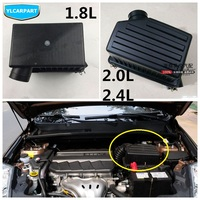 For Geely Emgrand X7 EmgrarandX7 EX7 SUV,Car engine intake air filter box assembly
