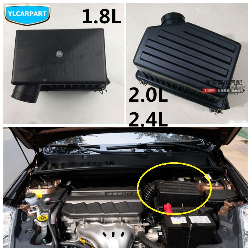 Geely Emgrand X7 EmgrarandX7 EX7 SUV,Car engine intake air filter box assembly f007 vacuum pump intake air filter assembly fan air filter assembly interface 3 inch wire height 258mm outside diameter 222mm