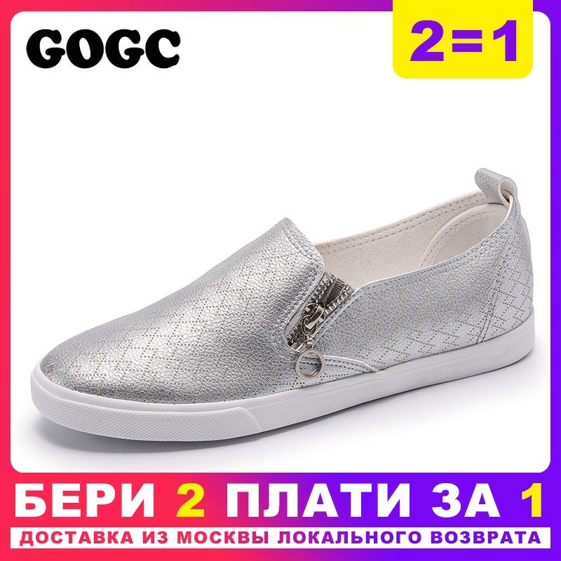 GOGC 2019 New Slipony Women Shoes with Hole Breathable Flat Shoes Women Fashion Women Sneakers Summer Autunm footwear G941GOGC 2019 New Slipony Women Shoes with Hole Breathable Flat Shoes Women Fashion Women Sneakers Summer Autunm footwear G941