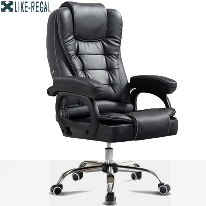 Special offer Office Armchair computer chair armchair ...