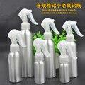 1pcs 30/50/100ml  Aluminum bottle mice spray bottle Fine Mist Aluminum Refill Bottle Mouse Spray Gun Sample subpackage Bottles