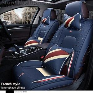Image 1 - (Voor + Achter) speciale Lederen Auto Seat Cover voor Jac Alle Modellen Rein seat cover 13 s5 faux s5 auto auto auto accessoires styling