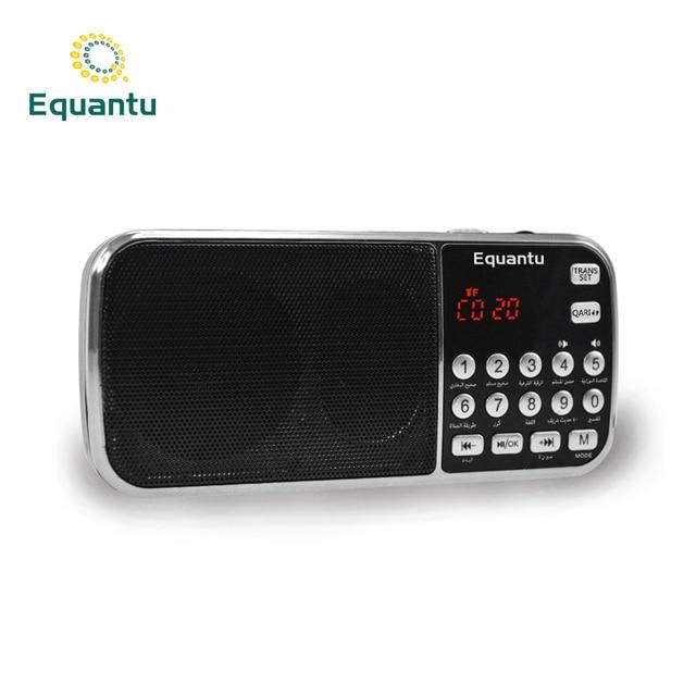 EQUANTU FM Radio Quran Speaker New 8GB Quran Ayah Reciter Remote Control MP3 Koran Player Portable USB Rechargeable Speaker