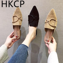 HKCP Fashion Womens shoes 2019 new spring metallic cup-pointed, low-cut baotou suede half-toe slippers C101