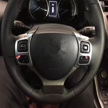 Декоративная хромированная наклейка на руль welkinry для автомобилей