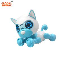 Global Drone Robot Dog Interactive Toy Birthday Gifts Christmas Present Toy for Children Robotic Puppy Toys for Boys Girls(China)