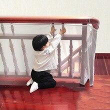 Защитная сетка для детей, ограждение для балкона, лестницы, ограждение, Детская безопасная веревка, сетка для безопасности ребенка, толстая ограда, лестница 300 см x 74 см