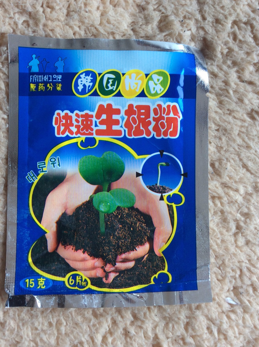 Transplanting seedlings of plants necessary, rapid rooting, rooting agents improve the survival rate - 1 bag
