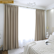 CITYINCITY Solid Blackout Curtain For bedroom elegant modern Curtains for living room Home Decor Darpes Faux linen Customized