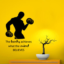 Fitness Wall Decals Sportsman Bodybuilder With Dumbbells Sport Wall Quotes Gym Home Decor Wall Sticker Interior Design A130