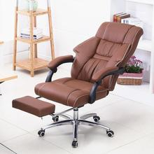 Super Soft Reclining Office Chair Home Leisure Lying Chair Liting Aluminum Alloy Support Boss Chair Computer Swivel Chair & Popular Reclining Office Chairs-Buy Cheap Reclining Office Chairs ... islam-shia.org