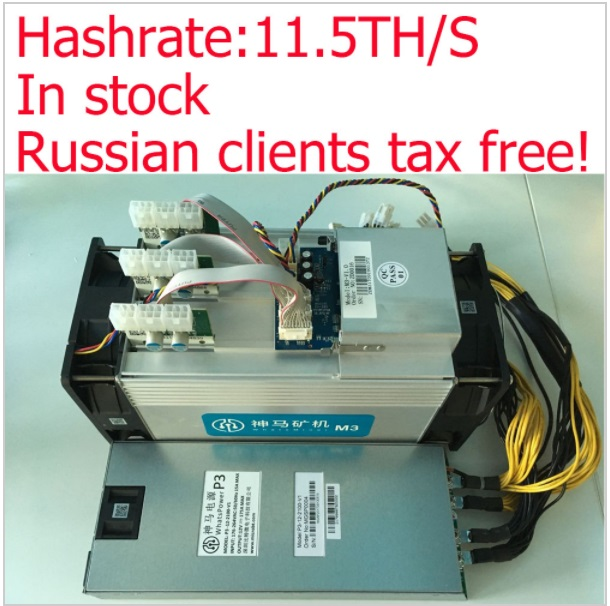 Russian clients free tax!! In stock Asic Bitcoin Miner WhatsMiner M3 11.5TH/S 0.17 kw/TH better than Antminer S9, PSU included bitcoin miner antminer s7 4 73th asic miner 4730gh newest btc miner better than antminer s5 with psu