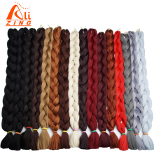 Alizing 82Inch Synthetic Jumbo Braiding hair 165g/Pack Kanekalon Black Blonde Gray Blue Crochet False Hair Extensions