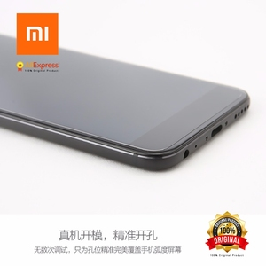 Image 3 - Xiaomi Mi A1 Mi 5X New Original Case Bumper Screen Protector Film PET for Mi 5x(Mi a1) Plastic Color Changes When Light Abstract