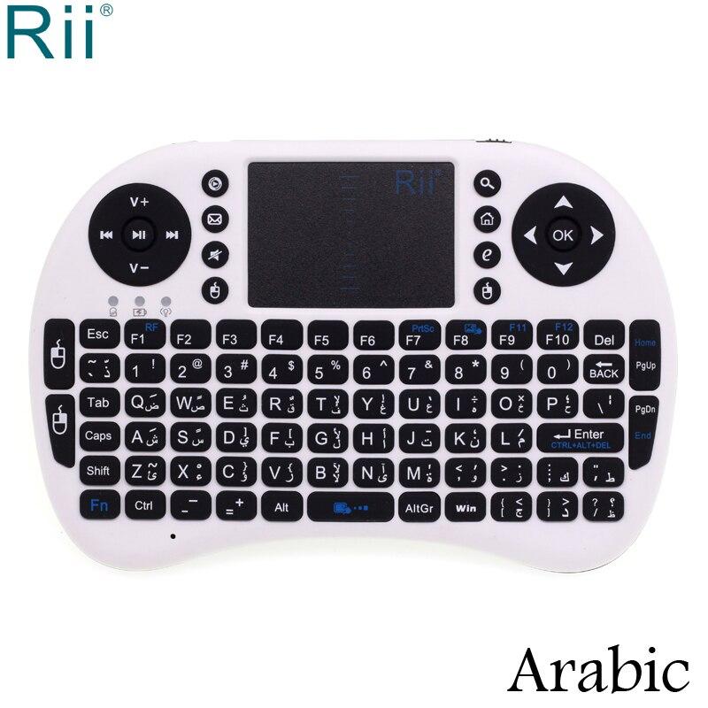 Оригинал Rii i8 арабский/английская версия 2,4 ГГц мини Беспроводной клавиатура + Air Мышь с тачпадом для Android ТВ box/Mini PC/ноутбука ...