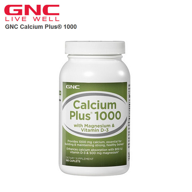 Free shipping Calcium Plus 1000 with magnesium Vitamin D-3 180 caplets