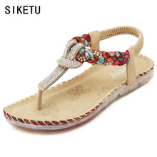 SIKETU Flat New Women