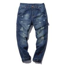 2017 Новые Поступления Весна Лето Джинсы Мужчины Длинные Брюки Моды Отверстие Твердые Хлопок Skinny Jeans Брюки Парня М-5XL Плюс Размер
