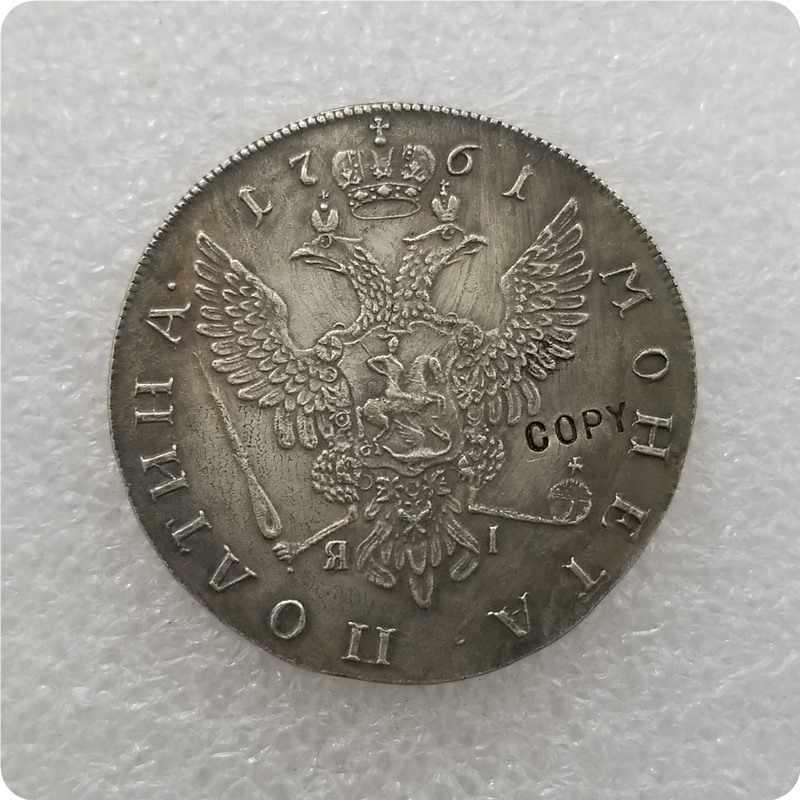 1761 Russia Poltina Copy Coin commemorative coins-replica coins medal coins collectibles