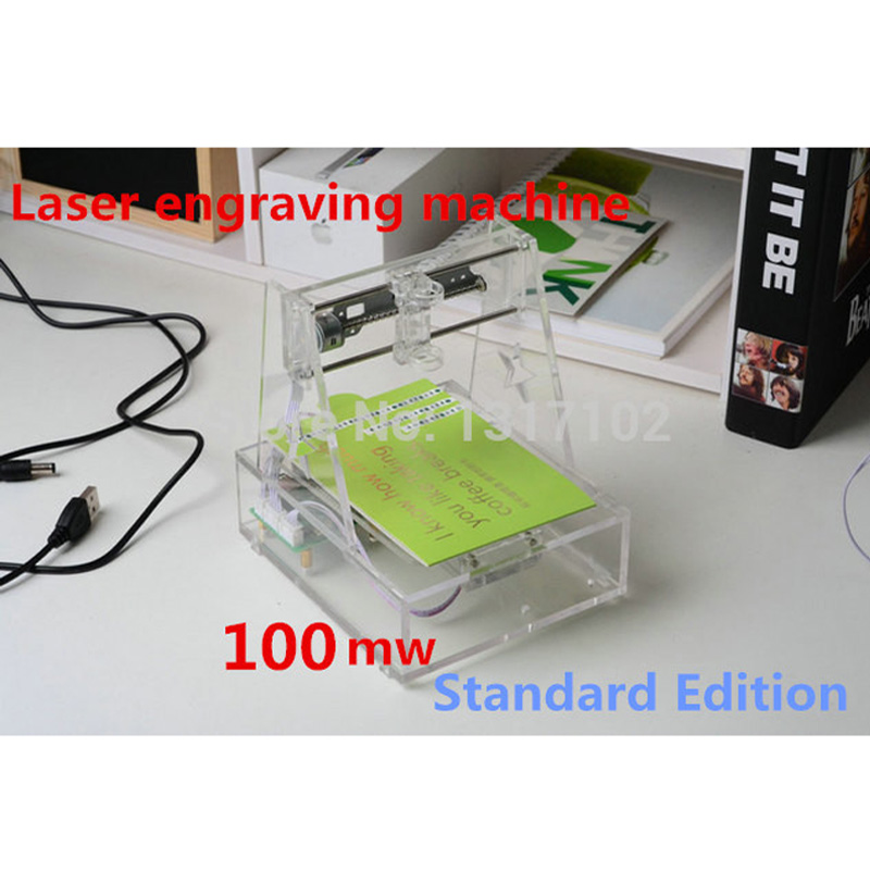 Laser Engraving Machine, Micro Engraved 7*7CM Automatic Carving The Blue Violet, 100MW Sculpturing Machine bbloop email in self inking stamp rectangular laser engraved blue