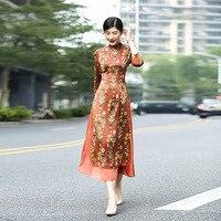 2018 Spring and Autumn models retro Slim Long Ao Dai cheongsam dress