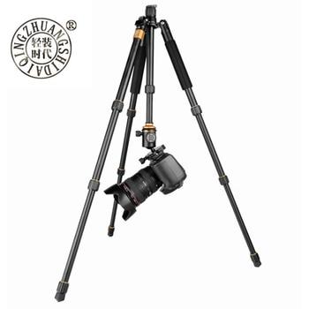 Aluminium Alloy Beike QZSD Q999S Professional Photographic Portable Tripod Kit Monopod Ball head For Travel DSLR Camera