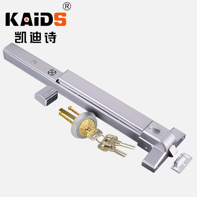 KAIDS Iron Paint Push Bar Exit Device Doorsecurity Bar with Smart Alarm Function Fire Door Locks
