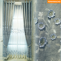 Custom curtains Modern chenille cashmere pastoral exquisite embossed embroidery blue cloth blackout curtain tulle drape B144