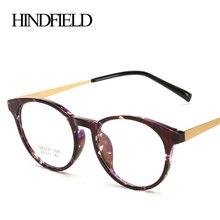 HINDFIELD Marca de Moda Ronda Marco de Anteojos Mujeres Glasses Clear Lens Vintage Para Mujer gafas de sol hombre