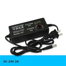 цена на 50 PCS/LOT AC 100V-240V to DC 3V-24V 2A Universal power adapter Adjustable Fan motor Regulated supply adatpor Display power