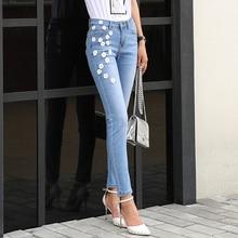 2017 новая мода тонкий все матч узкие джинсы девять футов стиральная Ромашка личной почты мешок